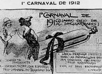 A primeira festa na propaganda do lança-perfume (Foto- Reprodução)
