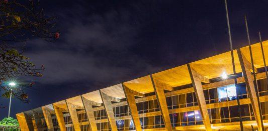 A fachada do MAM Rio