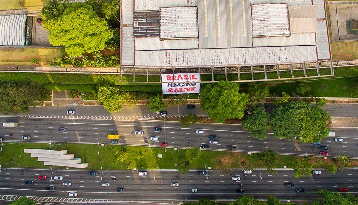"""""""BRASIL NEGRO SALVE"""", do coletivo Frente 3 de FevereiroFoto: Divulgação"""