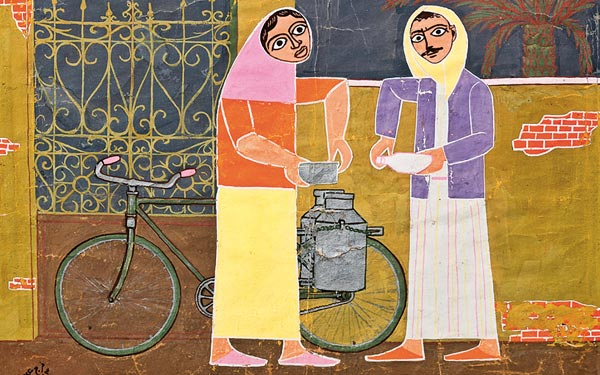 Faraj Abo, Sem título 1963